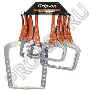 Набор алюминиевых зажимов AB3-SET12 (Grip-on)
