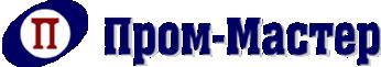 Лого Пром-Мастер