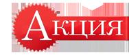 adronic_logo